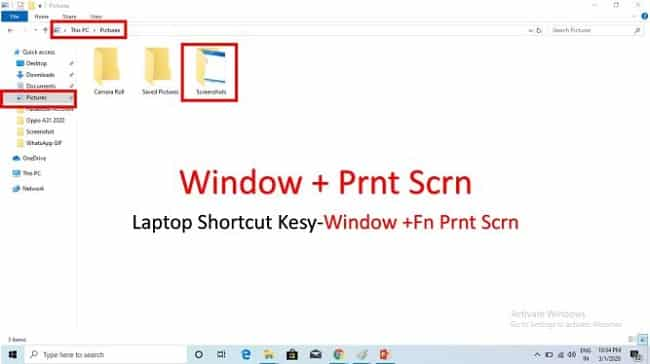 How to take a screenshot with the shortcut key