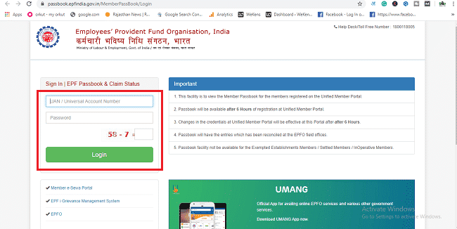 login for EPF balance E-passsbook